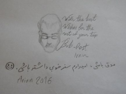 2016-10-12-filbo-iranrasht-dscn2605