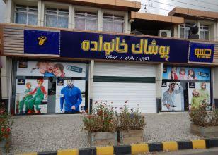 2016-10-13-filbo-iranregion-tonekabondscn2637