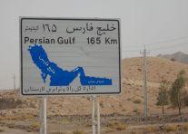 2016-11-22,Filbo Iran,Reg.Badni, DSCN3172