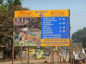 2017-01-16, Filbo Indien,DSCN3771