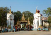 2017-03-14, Filbo Myanmar,Reg. Monywa,DSCN4312