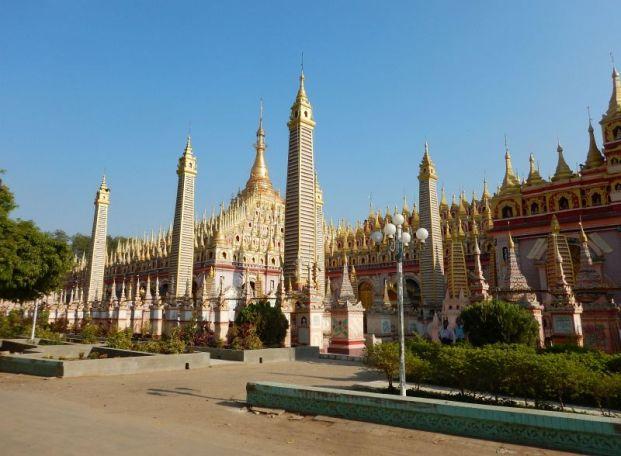 2017-03-14, Filbo Myanmar,Reg. Monywa,DSCN4315