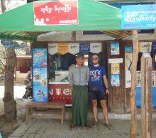 2017-03-15, Filbo Myanmar,DSCN4362