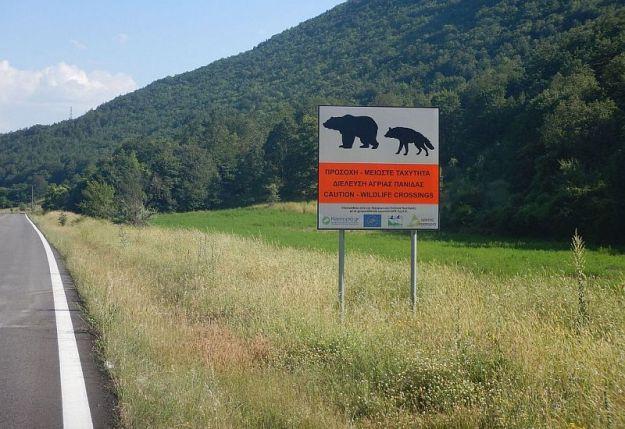 2016-06-23,Filbo, Griechenland,Region Karomilia,DSCN1429