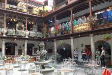 2018-10-30, Ecuador Quito,Do.P1120966